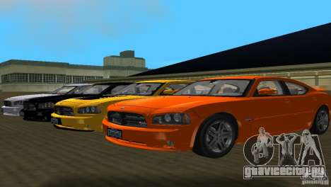 Dodge Charger RT для GTA Vice City