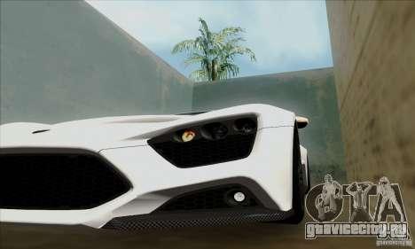 Zenvo ST1 2010 для GTA San Andreas вид сзади слева