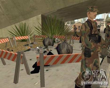Место преступления (Crime scene) для GTA San Andreas пятый скриншот