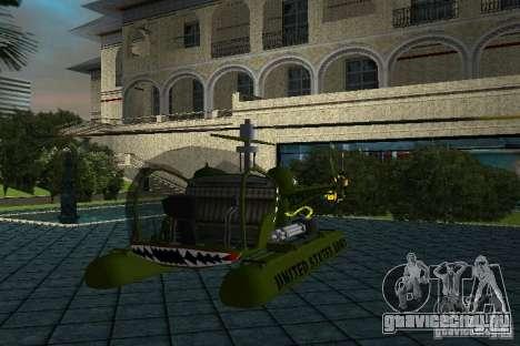 New Mansion для GTA Vice City шестой скриншот