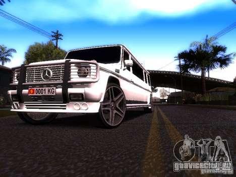 Mercedes-Benz G500 Limousine для GTA San Andreas