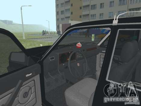 ГАЗ Волга 31029 для GTA San Andreas вид сзади