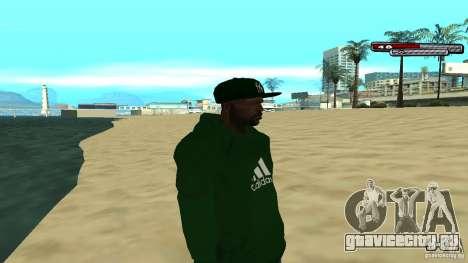 Sweet для GTA San Andreas третий скриншот