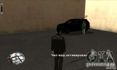 GodPlayer v1.0 for SAMP для GTA San Andreas