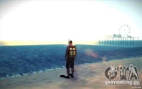 Акваланг для GTA San Andreas второй скриншот