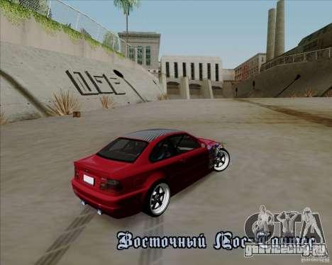 BMW E46 для GTA San Andreas вид сбоку