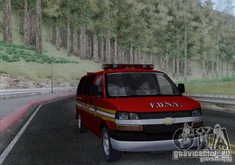 Chevrolet Express Special Operations Command для GTA San Andreas вид сзади