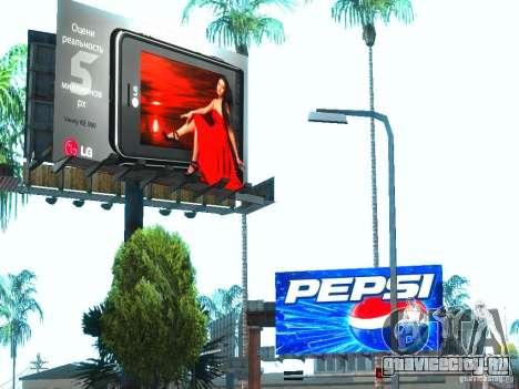 Новые текстуры Лос Сантоса для GTA San Andreas пятый скриншот