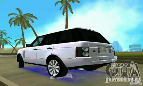 Land Rover Range Rover Supercharged 2008 для GTA Vice City вид слева