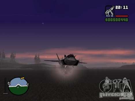 Ракета для GTA San Andreas третий скриншот