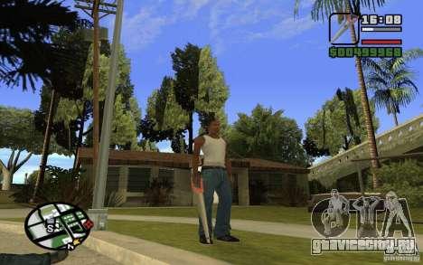 Пила для GTA San Andreas шестой скриншот