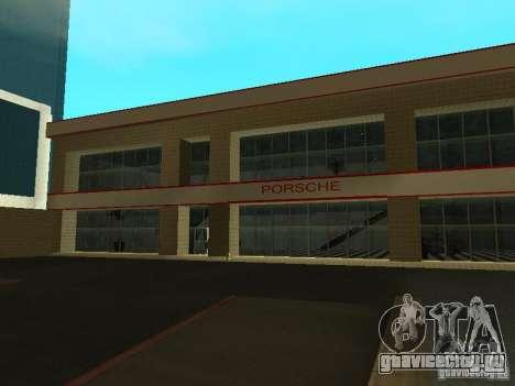 Автосалон Porsche для GTA San Andreas второй скриншот