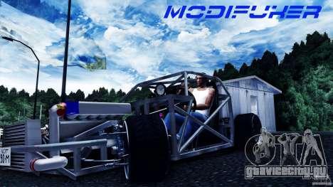 Mazda MX-5 Tube Frame для GTA San Andreas