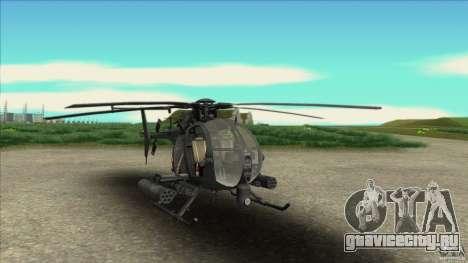 Вертолёт из Обитель Зла для GTA San Andreas