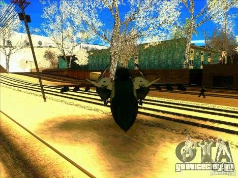 ADFX-02 Morgan для GTA San Andreas вид изнутри