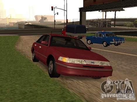 Ford Crown Victoria LX 1994 для GTA San Andreas
