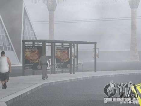 4-ый автобусный парк v1.0 для GTA San Andreas восьмой скриншот