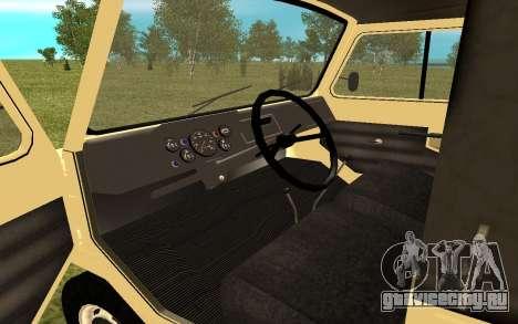 ЛуАЗ 13021 для GTA San Andreas вид справа