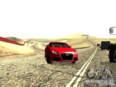 Audi TT-RS Coupe 2011 v.2.0 для GTA San Andreas вид справа