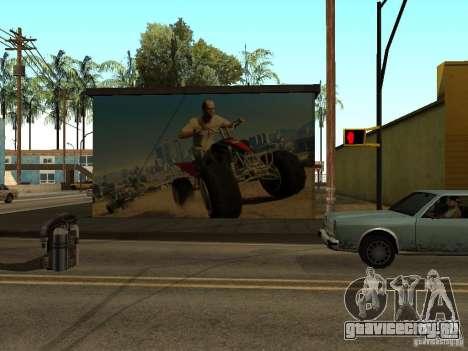 Плакат из GTA 5 для GTA San Andreas второй скриншот