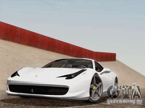 Ferrari 458 Italia 2010 для GTA San Andreas вид сзади