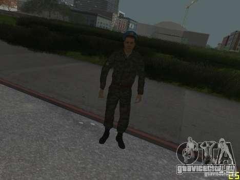 Спецназ ВДВ для GTA San Andreas пятый скриншот
