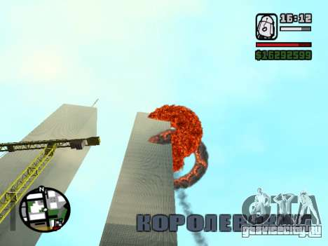 Башни близнецы BETA для GTA San Andreas второй скриншот