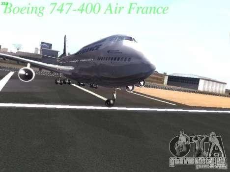 Boeing 747-400 Air France для GTA San Andreas вид снизу