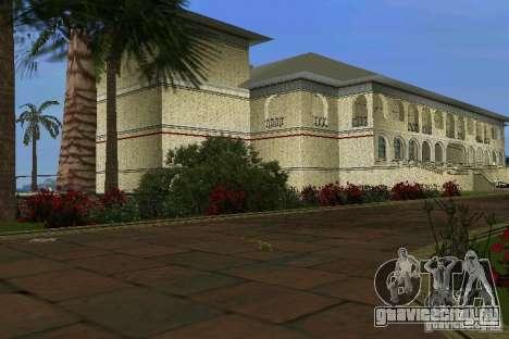 New Mansion для GTA Vice City