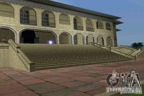 New Mansion для GTA Vice City второй скриншот