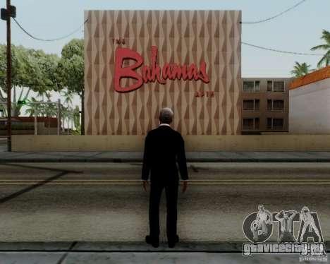 Мorgan Freeman для GTA San Andreas четвёртый скриншот
