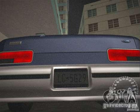 ECHO HD from GTA 3 для GTA San Andreas вид сзади