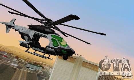 Сrysis 2 AH-50 C.E.L.L. Helicopter для GTA San Andreas вид слева
