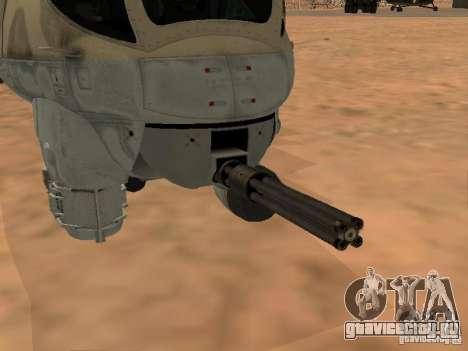 Ми - 24П для GTA San Andreas вид снизу