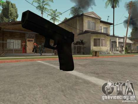 Пистолет G18 для GTA San Andreas четвёртый скриншот