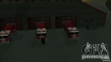 Оживление пожарной части в Сан-Фиерро v2.0 Final для GTA San Andreas пятый скриншот