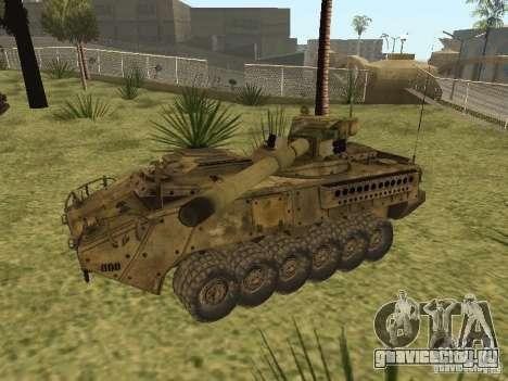 БМТВ M1128 MGS для GTA San Andreas