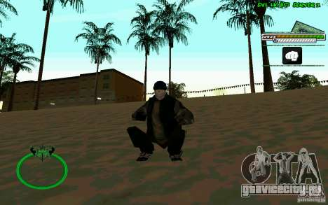 Bomje & Gop для GTA San Andreas пятый скриншот