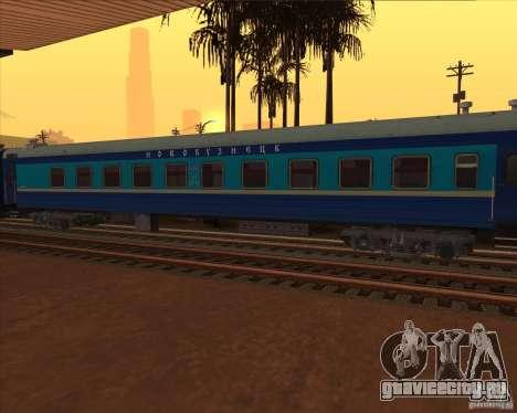 Плацкартный вагоны Новокузнецк для GTA San Andreas вид справа