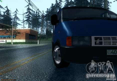 ГАЗель 33021 для GTA San Andreas вид сзади слева