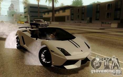 ENBSeries By Eralhan для GTA San Andreas четвёртый скриншот