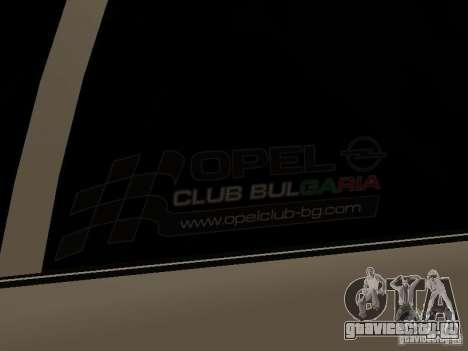 Opel Vectra B для GTA San Andreas вид сзади слева