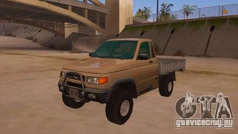 УАЗ-2360 для GTA San Andreas салон