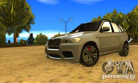 BMW X5M 2013 v2.0 для GTA San Andreas