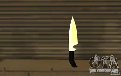 Новый нож для GTA San Andreas