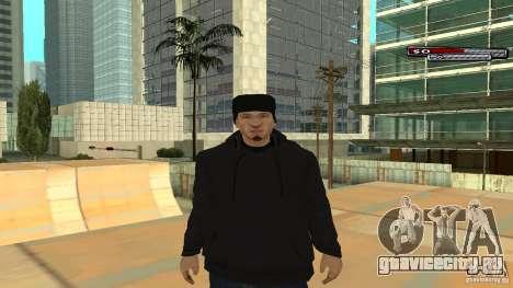 Триалист HD для GTA San Andreas