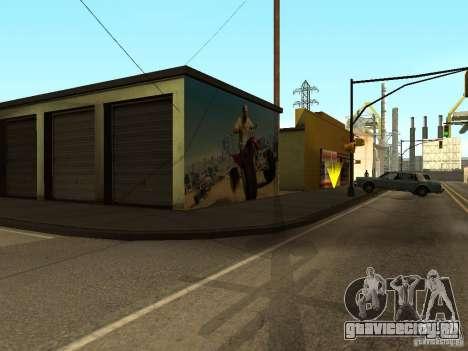 Плакат из GTA 5 для GTA San Andreas