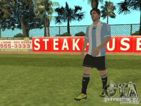 Lionel Messi для GTA San Andreas второй скриншот