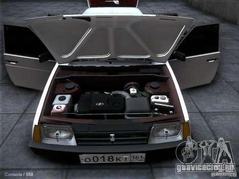 ВАЗ 2109 Ростов для GTA San Andreas вид снизу