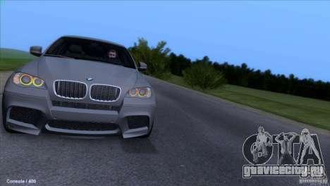BMW X6M для GTA San Andreas вид сбоку